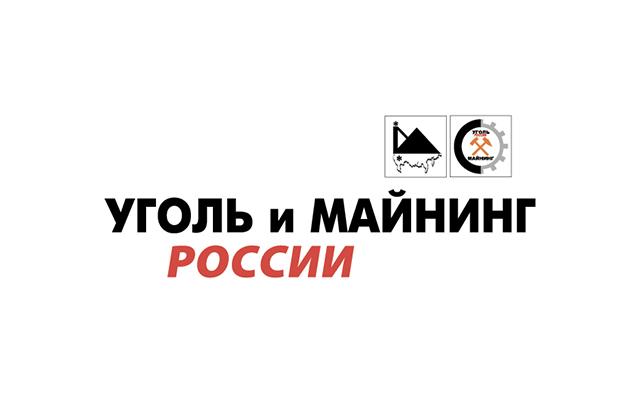 Уголь России и майнинг 2021 участники